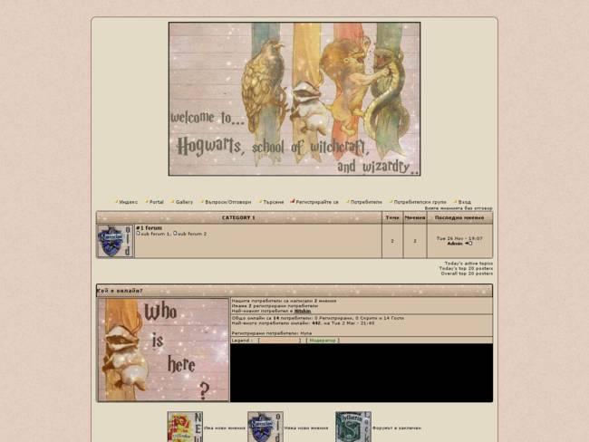 Hogwarts111