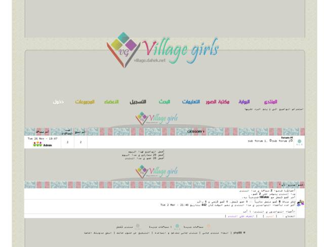 ستايل village girls