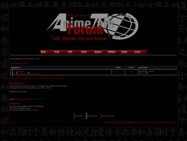 AnimeTalk 2.0