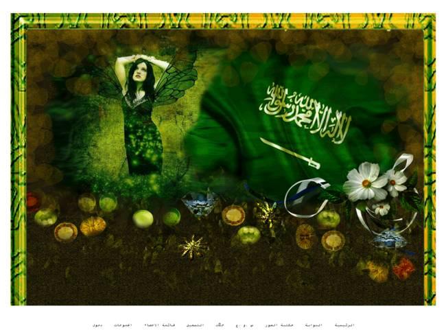 سعودية وكلي فخر55