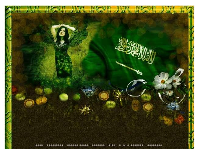 سعودية وكلي فخر55...