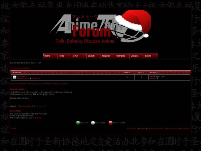 AnimeTalk Christmas