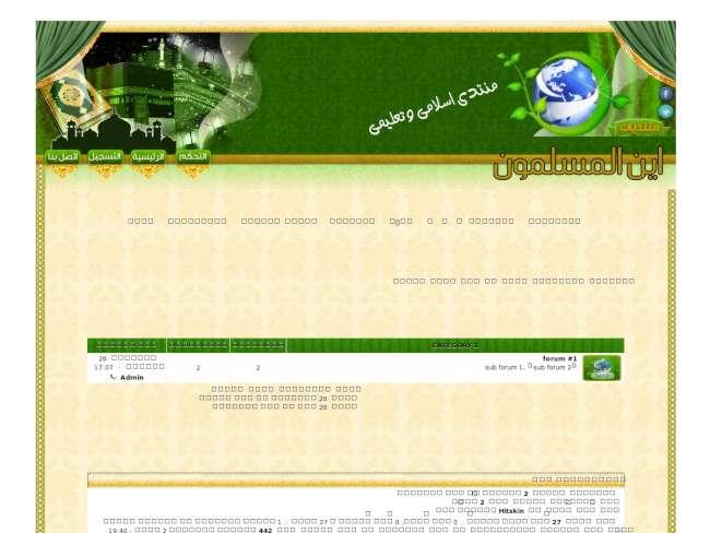 ستايل اسلامي - احلى من...