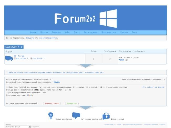 Forum 8.1 :)