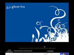 منتدى ghost fox