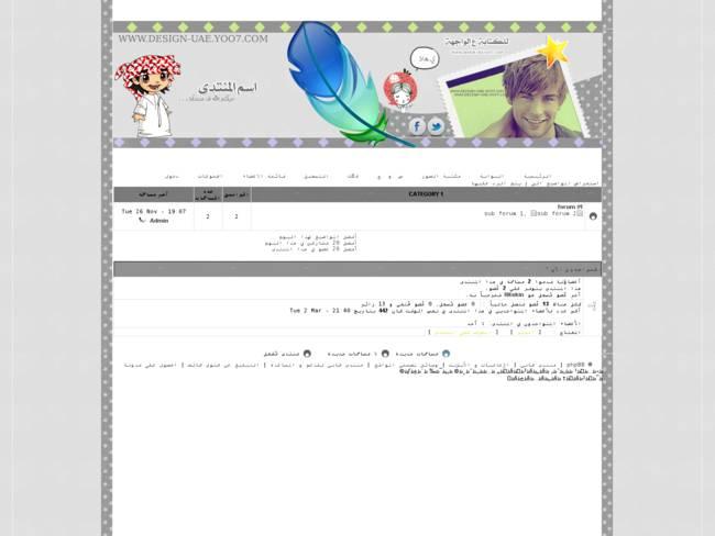 التصميم المجآني بعد عودة ديزاين الإمارات لخدمات التصميم