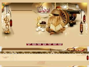 تصميم لشهر رمضان تحويل...