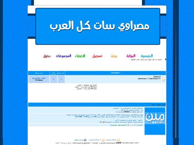 مصراوي سات كل العرب huss9898ien 00