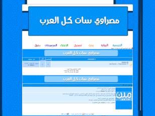مصراوي سات كل العرب hu...