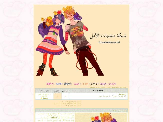 تصميم مقدم من جيل البنات الي منتدي شبكة منتديات الأمل