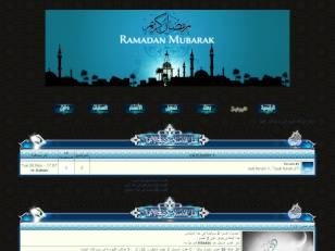 سبيس عصابات رمضان كريم...