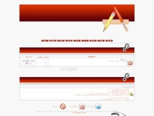 استايل-تطويري-احمر-شرك...