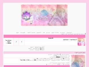 تصميم رمضاني بناتي بدو...