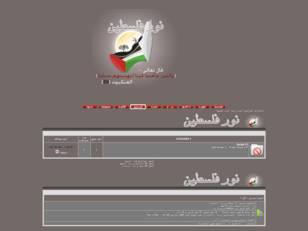 استايل-نور-فلسطين-الرم...