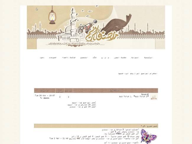 ستايل رمضان المجاني من JOKER DZ