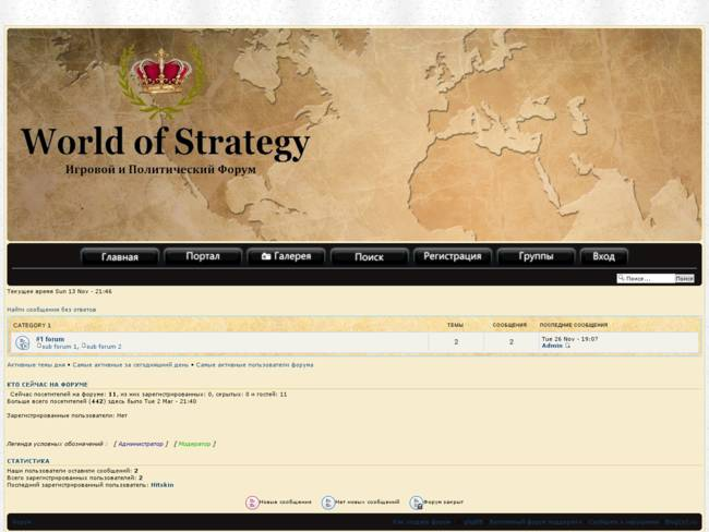 World of Strategy - egori477