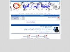 أكاديمية الإبداع العرب...