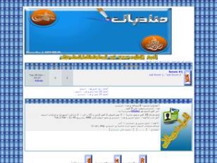 شبكه مصر الاخباريه...