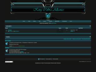 Cobra theme v3