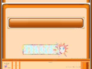 برتقالي 111