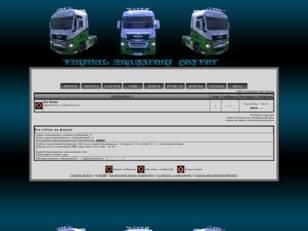 Convoy ETS2