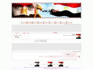 مصر تحارب الإرهاب...