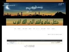 رمضاني احترافي مهدى من...
