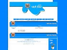 تصميم ياسين الحضيري...
