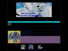 Seto kaiba duel academy
