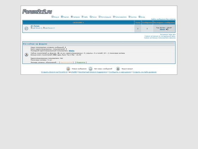 phpBB2 Subsilver Русский