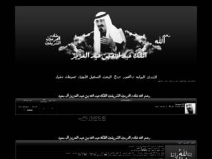 رحم الله خادم الحرمين ...