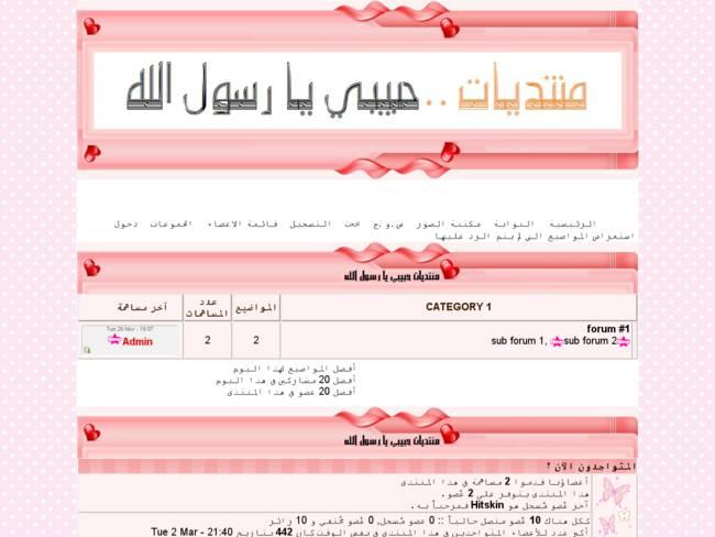 alkdhi.boardlog.com