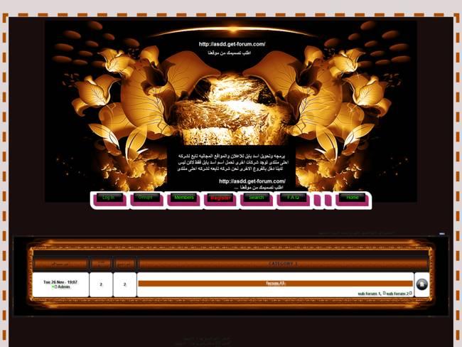 تصميم رائع محول من الفريق العربي للاكواد
