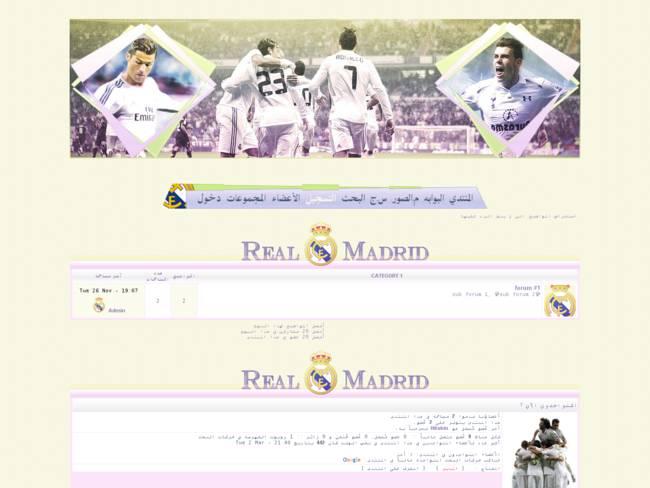 ريال مدريد..