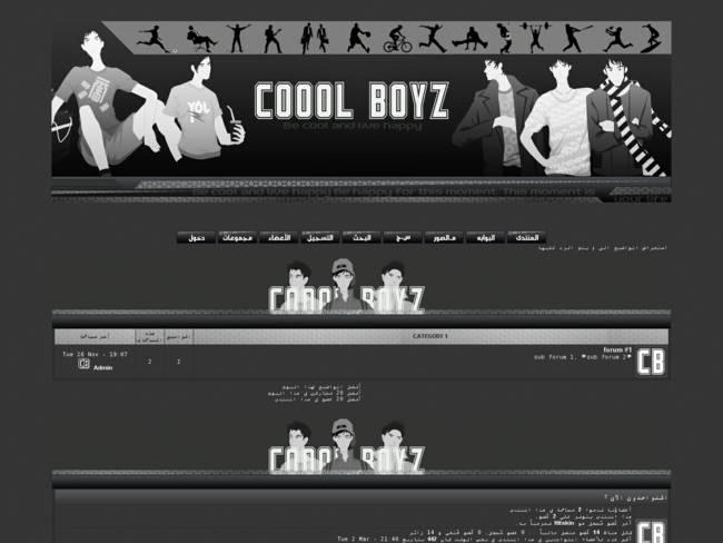 Coool Boyz