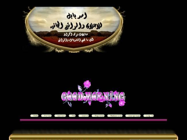 ستايل اسد بابل للاعلان والمواقع المجانيه .....
