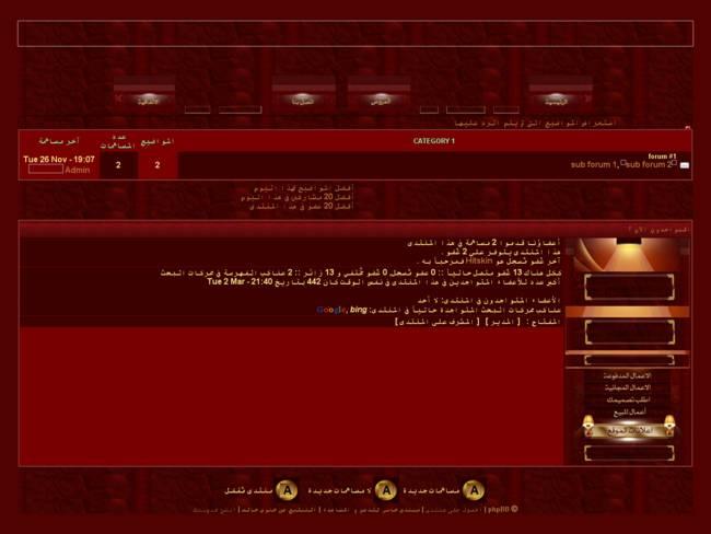 اسد بابل للاعلان