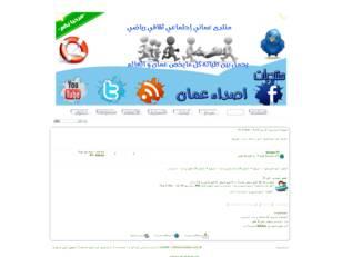 مدونة عبدو نزار...