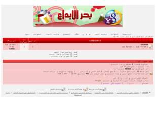 ثوره مصر مستمره...