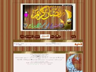 رمضان كريم مع oola-la...