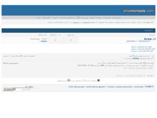 PunBB Arabic
