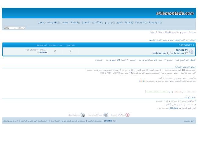 Arabic phpBB3