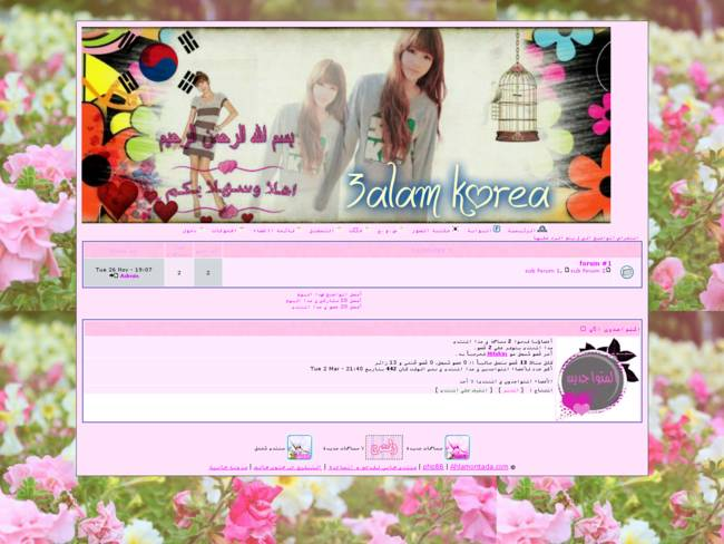 korean style ♥