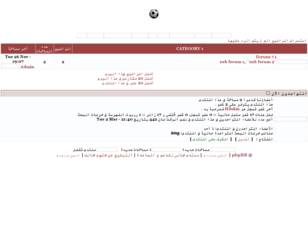 Http://live.arabfoot.net/