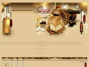 رمضاني كامل لوجو وفوتا...