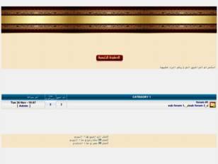 ويستمر التحشيش ههههههه...