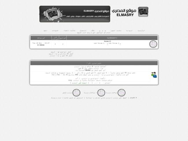 استايل موقع مصر للافلام 2015