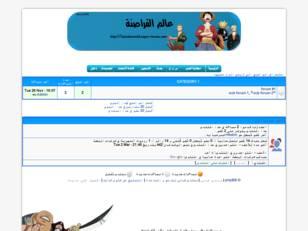 طلب العضو mohamed sife...