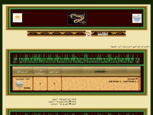 رمضاني 2000