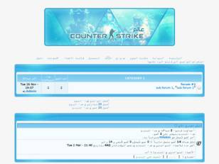استايل عالم Counter St...